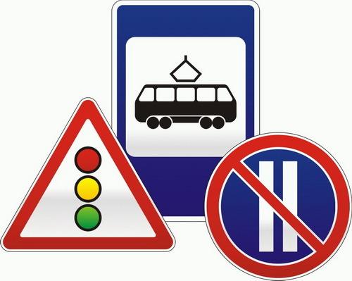 дорожные знаки производитель