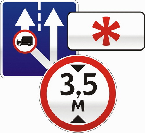 дорожные знаки продажа