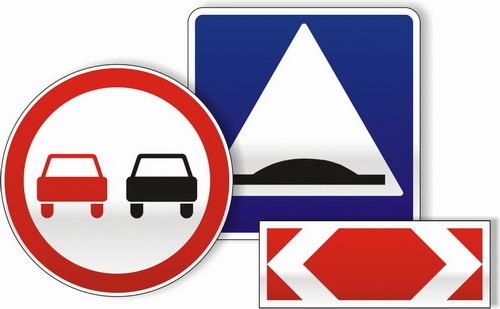 дорожные знаки реализация