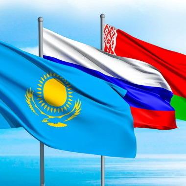 товары для Казахстана, Беларуси, Армении, СНГ, специальные условия работы
