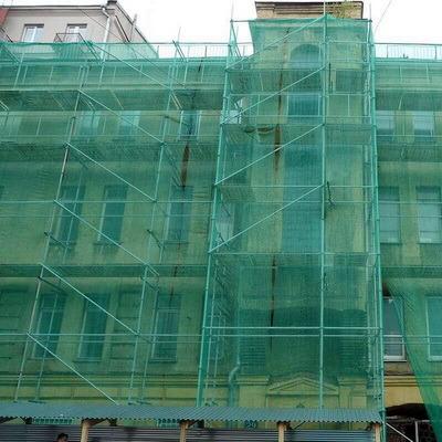 Сетка фасадная 4м x 10п.м.