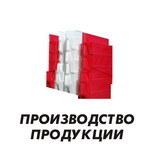 проектирование изделий, 3Д 3D моделирование, производство прессформ, изготовление форм для ротационного формования, серийное производство изделий, помол полиэтилена, измельчение материалов