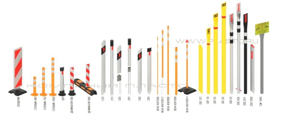 линейка столбиков Пласто