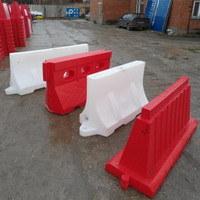 Водоналивной пластиковый дорожный барьер 1,5м СТРЕЛА