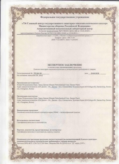 Столбик СОГ 1.8 СОГ 2.5 СОГ 3.0 (Столбик Опознавательный для Газопровода) для обозначения газопроводов
