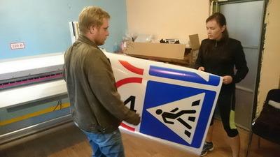 цифровая печать знаков avery trafficjet