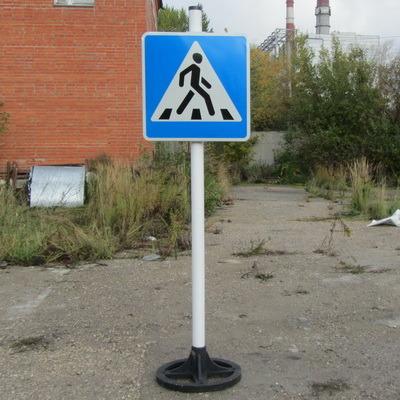 Временные переносные опоры для дорожных знаков