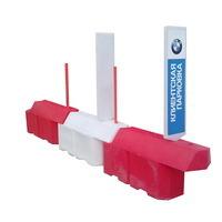 Дорожное ограждение Пластиковый дорожный водоналивной барьер ТРАССА 1,5м