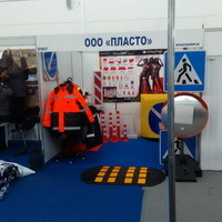 специализированная выставка строительной техники и складского оборудования - ТЕХСТРОЙЭКСПО. ДОРОГИ.