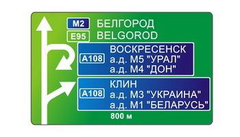 Дорожные знаки купить, производство дорожных знаков, дорожные знаки производитель, основы дорожных знаков, временные дорожные знаки