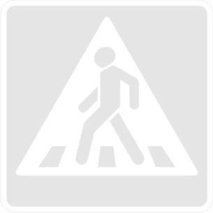 подосновы дорожных знаков, основы для дорожных знаков, дорожные знаки, производство дорожных знаков, знаки индивидуального проектирования
