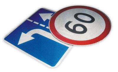 дорожные знаки, разделительные дорожные блоки